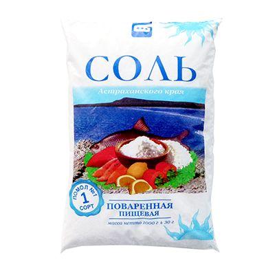 sol-povarennaya-pishhevaya-molotaya-pervyiy-sort-paket-2