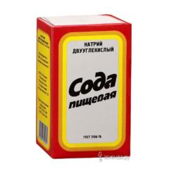 Сода 500гр